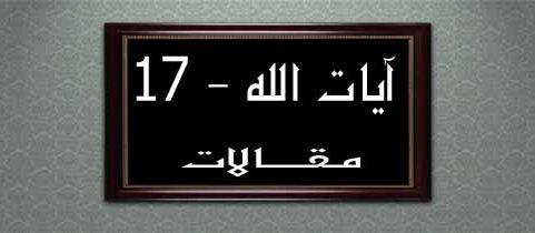 هل إعجاز القرآن بآياته أم بسوره؟